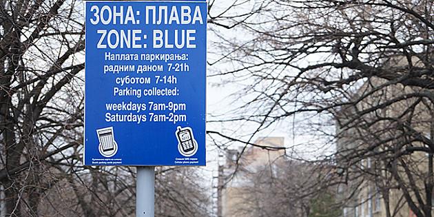 Povlašćena cena: Parkiranje za sveštenike 11 dinara dnevno