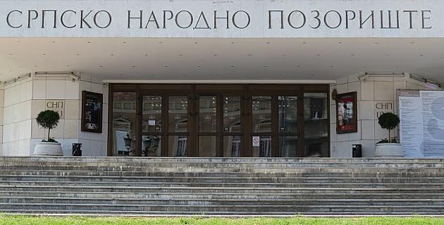 U Srpsko narodno pozorište za 200 dinara