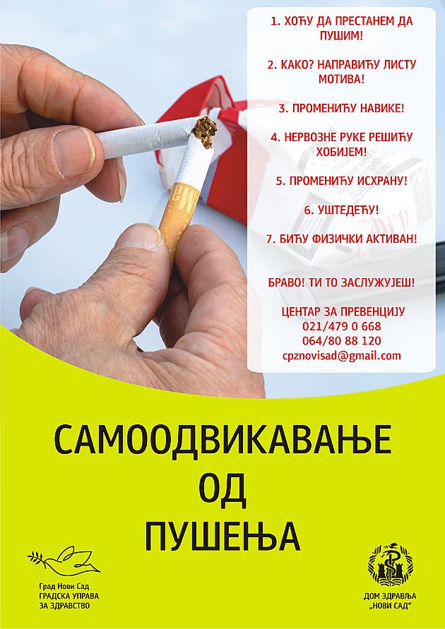 Saznajte kako da besplatno ostavite pušenje za samo pet dana