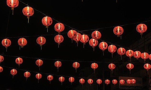 Kineski festival svetla u Limanskom parku