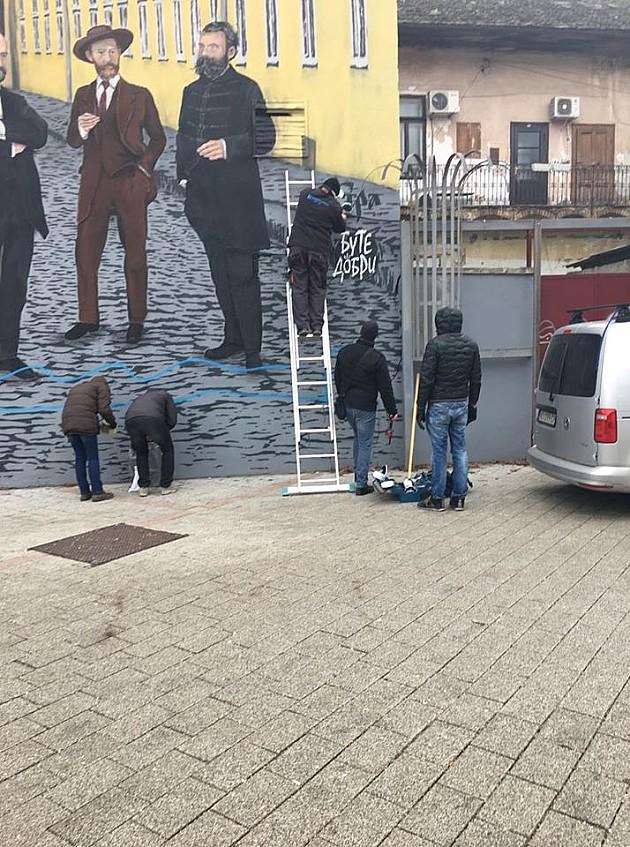 """Informatika našim parama štiti mural od """"kurala"""""""