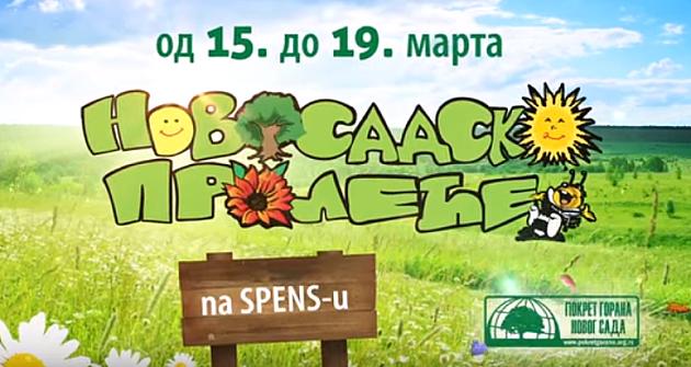 """""""Novosadsko proleće"""" u martu na Spensu"""