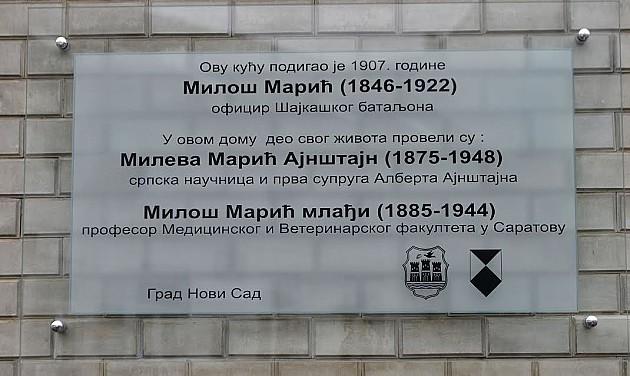 Na kuću Mileve Marić postavljena info-tabla