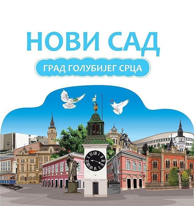 TONS izradio slikovnicu o gradu za novosadske prvake