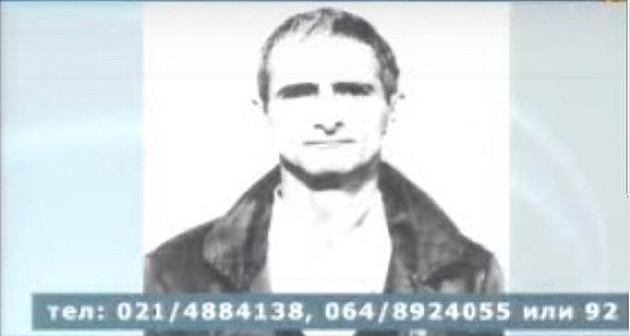 Uhapšen višestruki silovatelj Pikaso