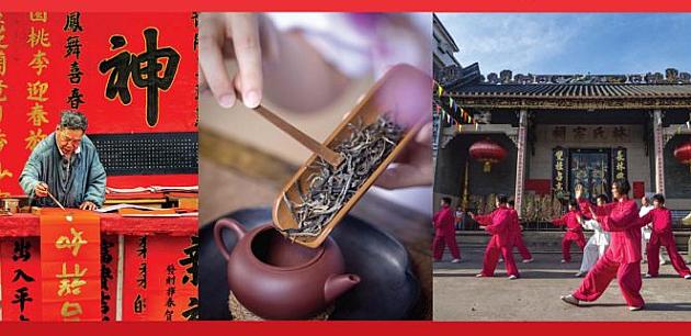 Besplatni kursevi na Konfučijevom institutu