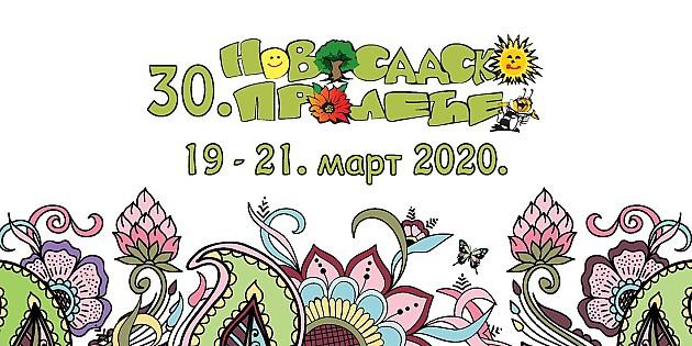 Novosadsko proleće od 19. do 21. marta