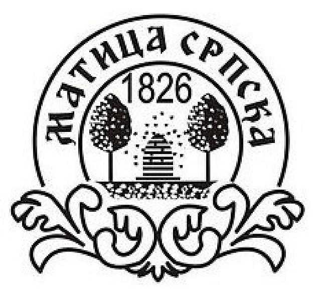 Matica srpska osnovana na današnji dan pre 194 godine