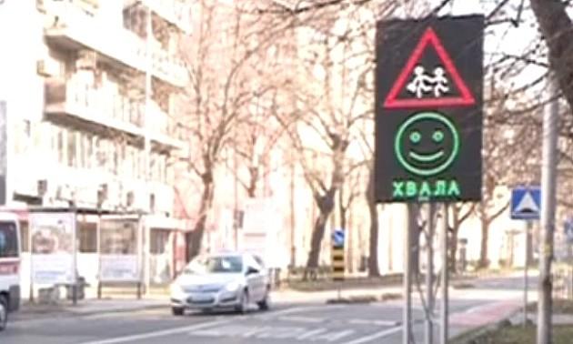 Saobraćajni znakovi sa radarima u zonama novosadskih osnovnih škola