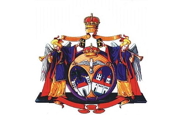 Eparhija Bačka: Poštujte mere Vlade Srbije, pričešće moguće u vašem domu