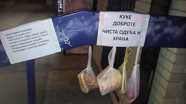 Kuke dobrote postavljene u Novom Sadu