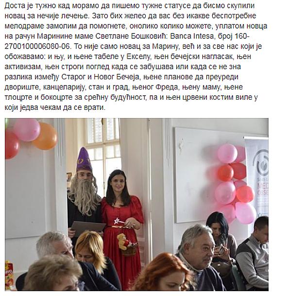 Marini Kovačev (28) za lečenje tumora na mozgu potrebno 16.000 evra do kraja meseca