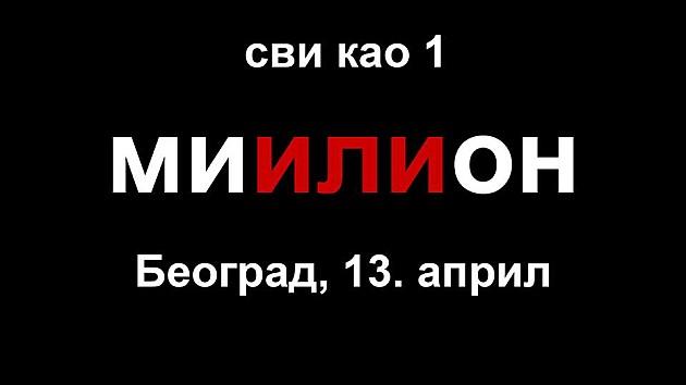 """Održan 13. protest """"1 od 5 miliona"""", bez šetnje ovog puta"""