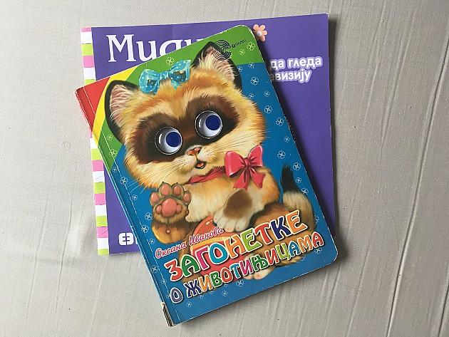 """Darivanje dečjih knjiga """"Knjiga na dar"""" u Domu zdravlja"""