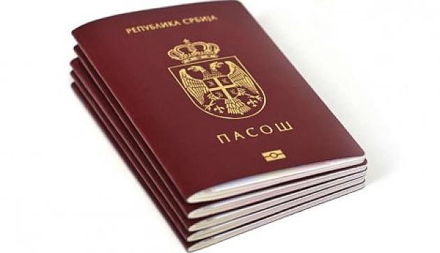 Za lične karte i pasoše u bilo koju policijsku stanicu