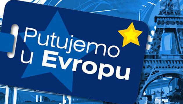 Besplatno putovanje Evropom za 50 najboljih studenata
