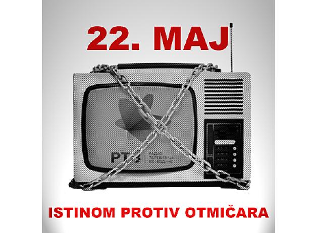 """""""Podrži RTV"""" podneo krivičnu prijavu protiv Upravnog odbora RTV-a"""