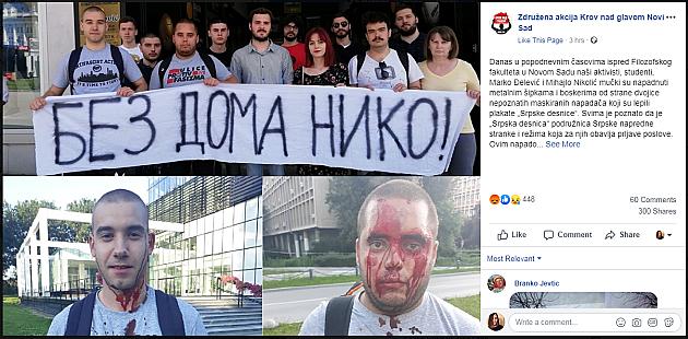 """Pretučeni aktivisti """"Krov nad glavom"""""""