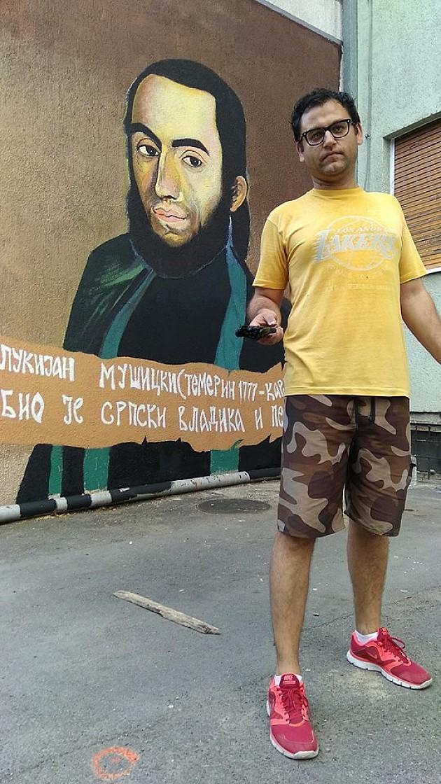 Mural Lukijana Mušickog u ulici koja nosi njegovo ime