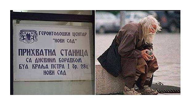 Svratištu za decu ulice i Svratištu za beskućnike potrebna pomoć