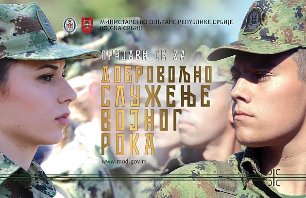 U toku prijave za dobrovoljno služenje vojnog roka