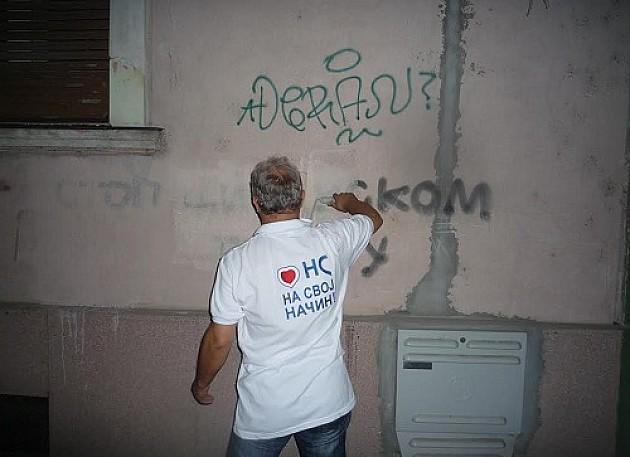 Prekrečen grafit mržnje prema Romima
