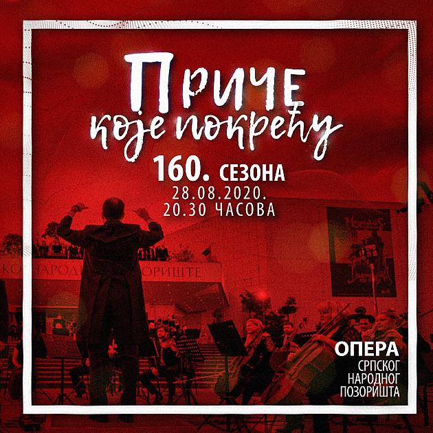 Opera Srpskog narodnog pozorišta koncertom otvara 160. sezonu