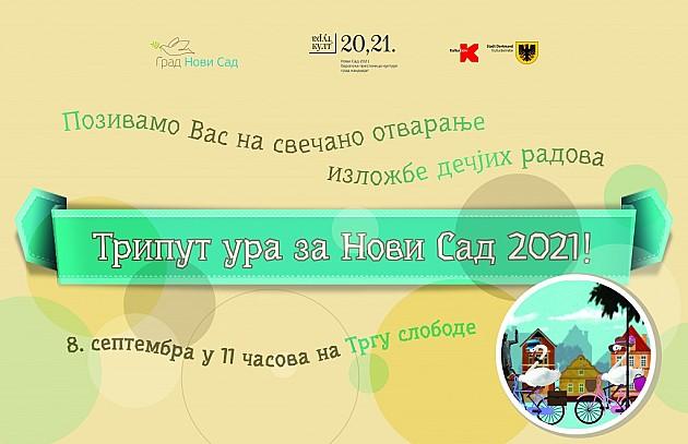 Triput ura za Novi Sad 2021