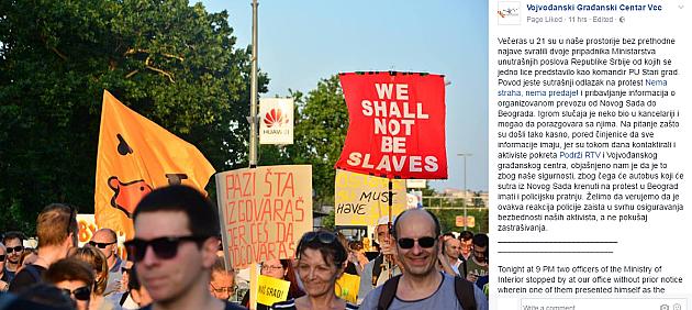 Uz pratnju policije na protest u Beograd