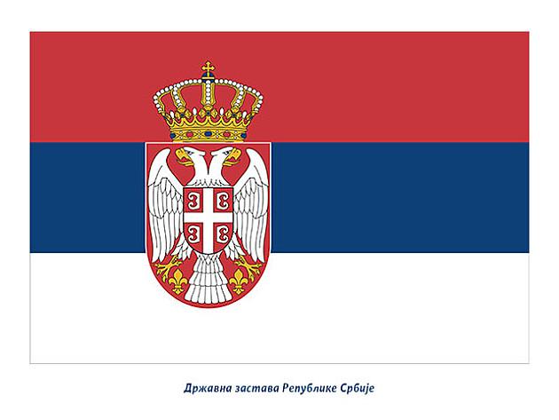 Danas se prvi put slavi Dan srpskog jedinstva, trobojke se vijore i u Novom Sadu