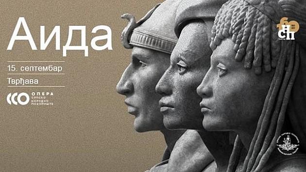 """""""Aida"""" sutra premijerno na Petrovaradinskoj tvrđavi"""