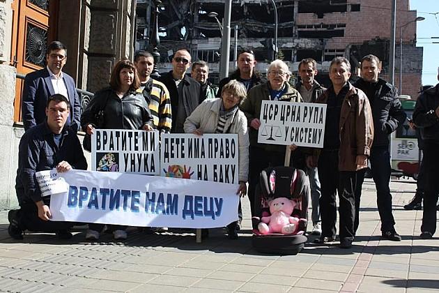 Protest očeva diskriminisanih tokom brakorazvodnih parnica