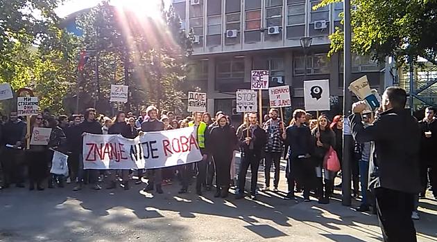 Studenti protestvovali zbog nezakonitih troškova studiranja