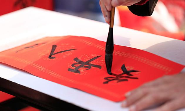Kursevi o kineskoj kulturi na Filozofskom fakultetu