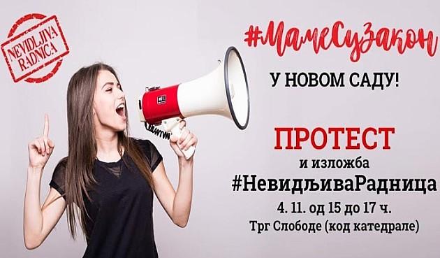 """Protest Inicijative """"Mame su zakon"""" u nedelju na Trgu slobode"""