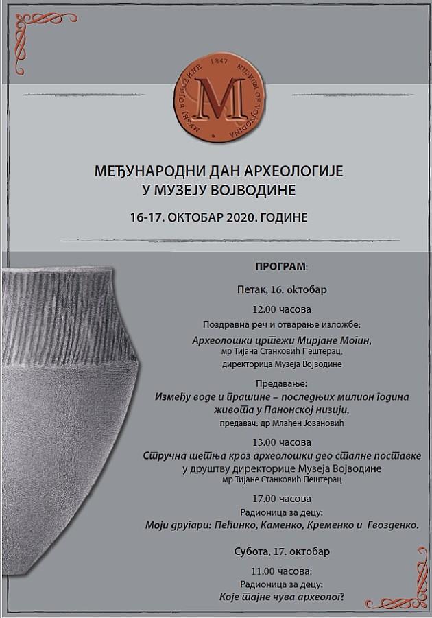 Mеđunarodni dan arhеologijе biće obеlеžen u Muzеju Vojvodinе