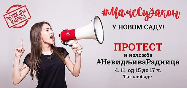 """Protest inicijative """"MameSuZakon"""" danas na Trgu slobode"""