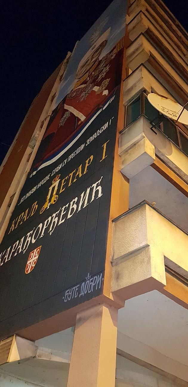 Pre spomenika, Novi Sad dobio mural posvećen kralju Petru I Karađorđeviću