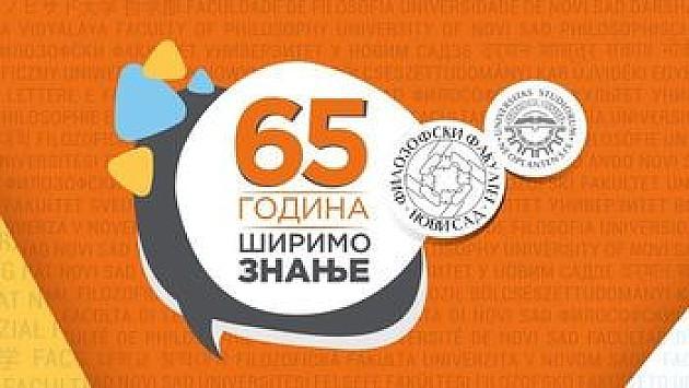Filozofski fakultet obeležava 65 godina rada