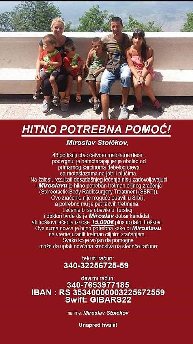 Miroslavu Stoičkovu iz Rumenke potrebna pomoć