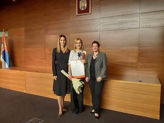 Novosađanki nagrada za najbolju doktorsku disertaciju